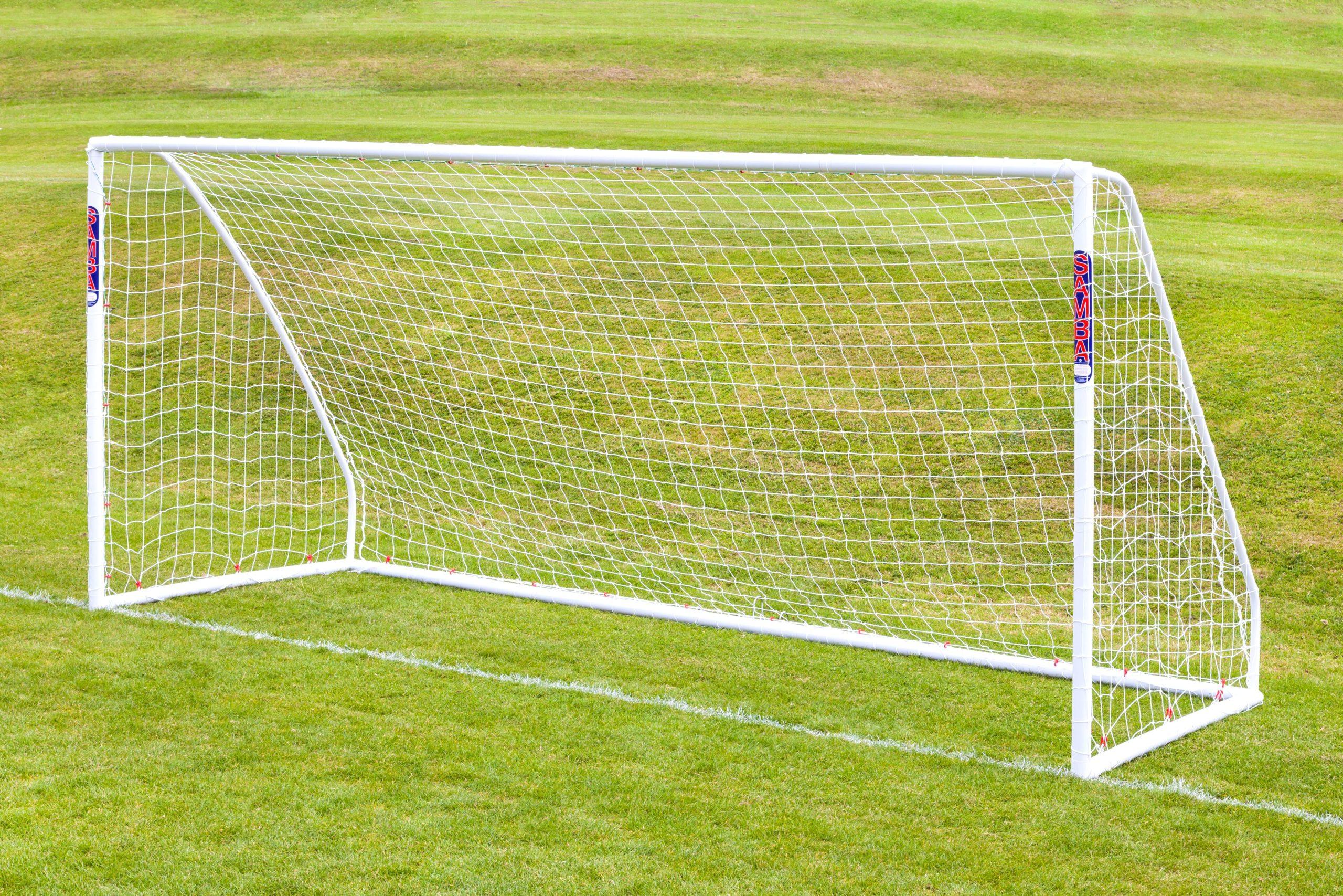 Trainer Goal 16' x 7'
